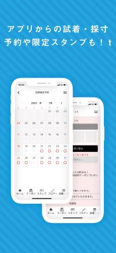 アプリイメージ